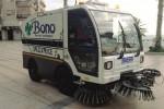 Raccolta rifiuti a Sciacca, gli operatori ricevono una mensilità