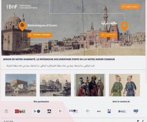 7 mila documenti orientali rari online