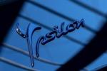 Al Motor Show riflettori puntati su Lancia Ypsilon Unyca