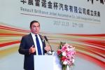 Renault si allea in Cina con Brilliance per produrre furgoni