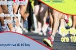 A Castellana Sicula la prima edizione del Trofeo running