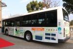 In Giappone Nissan avvia test di bus elettrici a basso costo
