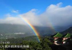 Taiwan, l'arcobaleno è da record: il cielo è colorato per 9 ore