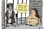 Pe blocca mostra vignette israeliane su diritti umani Iran
