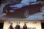 Ad Alfa Romeo Stelvio premio Quattroruote 'novità 2018'