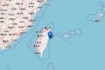 Potente terremoto a Taiwan, crollato un albergo