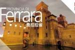 Le meraviglie di Ferrara raccontate ai cinesi