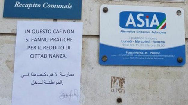 cartello caf, m5s, reddito di cittadinanza, Palermo, Economia