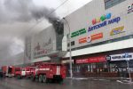 L'incendio al centro commerciale in Siberia