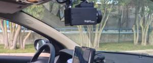 Lo scout speed approda in Sicilia, ecco come funziona l'autovelox nascosto