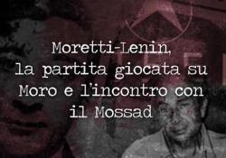 Alberto Franceschini, oggi 71 anni, ripercorre le tappe del sequestro Moro 40 anni dopo il rapimento e l'uccisione del presidente della Dc. «La lotta armata», riconosce oggi, «fu un errore gravissimo»