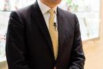 Sabelli investe 13 mln euro entro 2021, produzione e ricerca