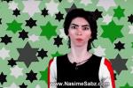 La youtuber Nasime Sabz, autrice della sparatoria nel quartier generale di Youtube