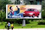 C'è una Fiat Siena nei sogni del sudditi di Kim Jong-un