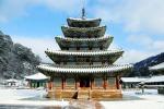 Monasteri buddhisti in Corea del Sud