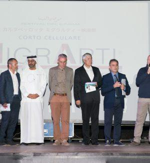 Rassegna sul cinema strizza l'occhio all'integrazione: i vincitori del MigrArti Film Festa Caltabellotta