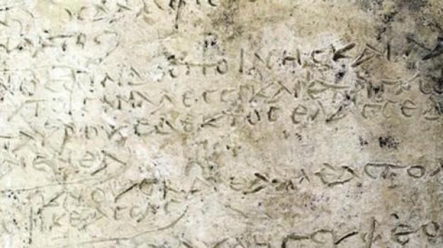 odissea, poema omero, Sicilia, Cultura