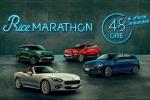 Per il 2 e 3 agosto grandi occasioni su auto in pronta consegna Fiat, Abarth, Lancia, Alfa e Jeep