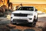 Inserito fra Laredo e Limited, il nuovo allestimento Upland aaggiunge contenuti a Jeep Grand Cherokee
