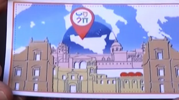 Cartolina postale celebra Palermo Capitale della Cultura