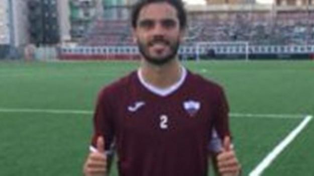 trapani calcio, Joao Silva, Trapani, Sport