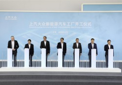 Auto elettriche, in Cina prima fabbrica Vw piattaforma MEB