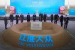 JAC VW, inaugurato a Hefei, in Cina, nuovo centro R&D