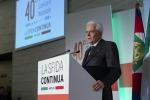 Il presidente Mattarella all'evento per i 40 anni del Ssn