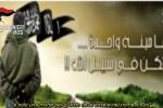 Terrorismo, sui social appelli e immagini della jihad: così uno dei fermati inneggiava all'Isis - Video
