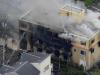 Giappone, incendio nello studio dei manga: almeno 23 morti