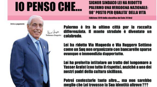 rifiuti, strade, Leoluca Orlando, Tommaso Dragotto, Palermo, Politica
