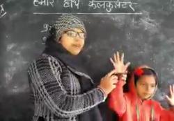 Quando fa 9 X 4? Fa 3 dita più 6 dita Il metodo - semplicissimo -  di una maestra indiana per insegnare la tabellina del nove ai bambini - Corriere Tv
