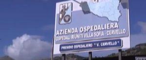 Ospedale Villa Sofia-Cervello, maggiore trasparenza nel nuovo regolamento di valutazione