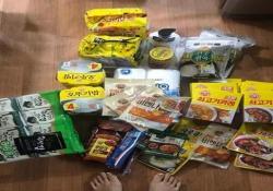 Quarantena in Corea del Sud: dal governo un pacco gratis con cibo e beni di prima necessità Cibo pronto, mascherine, carta igienica, acqua, detergente per le mani, shampoo, un termometro - Dalla Rete