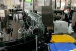 Confindustria, Caccamo nel gruppo tecnico lavoro e relazioni industriali