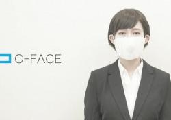 Covid-19, dal Giappone la mascherina smart: amplifica la voce e traduce in 8 lingue Realizzata in plastica bianca e a forma di guscio, per adattarsi a qualunque altro dispositivo usato per combattere il Coronavirus, la «c-mask» è stata sviluppata dalla Donut Robotics e verrà prodotta dal prossimo se...