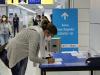Coronavirus, in Francia obbligo del test molecolare per i viaggiatori europei