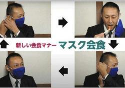 Le ferree regole per i giapponesi: tra un boccone e l'altro devono rimettere la mascherina Il primo ministro ha anche chiesto ai suoi connazionali di rimanere in silenzio nei ristoranti e nei bar - CorriereTV
