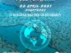 Giornata Terra, maratona h24 della Fao il 22 aprile