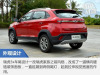 Chery ritira 82.867 veicoli in Cina
