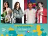 Il Cous Cous Fest di San Vito Lo Capo torna con un live show sul web ricco di ospiti