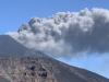 Etna, cessata l'attività esplosiva nel Cratere sud-est