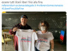Eutanasia: Vasco Rossi firma per referendum fine vita libero