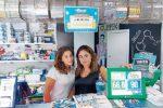 Nella foto Aida Pappalardo con la mamma Alessia Faraci all'interno della rivendita di viale Vittorio Veneto