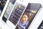 Arriva l'iPhone 4S: migliaia in fila a Sydney e Tokyo