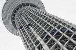 Tokyo Sky Tree, ecco la nuova torre piu' alta del Giappone