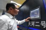 Tianhe-2, è cinese il supercomputer più veloce al mondo