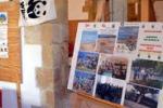 Vittoria, i locali del Faro di Scoglitti diventano sede WWF