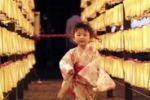 Le lanterne di Tokyo... per non dimenticare