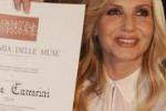 Premio alla Cuccarini: la tv e' cambiata